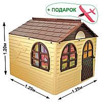 Акция! Пластиковый игровой детский садовый домик 129*129см, Doloni, дитячий будинок