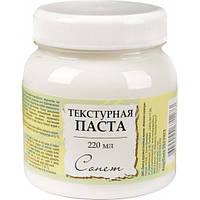 Текстурная паста СОНЕТ 220мл ЗХК