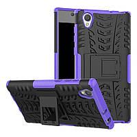 Чехол Armor Case для Sony Xperia L1 G3312 Фиолетовый