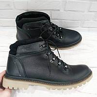 Кожаные мужские ботинки зимние фоззи maxus 41р.44р