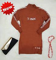 Женская туника-кофта