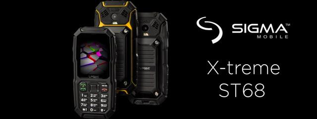 Sigma mobile X-treme ST68 Black