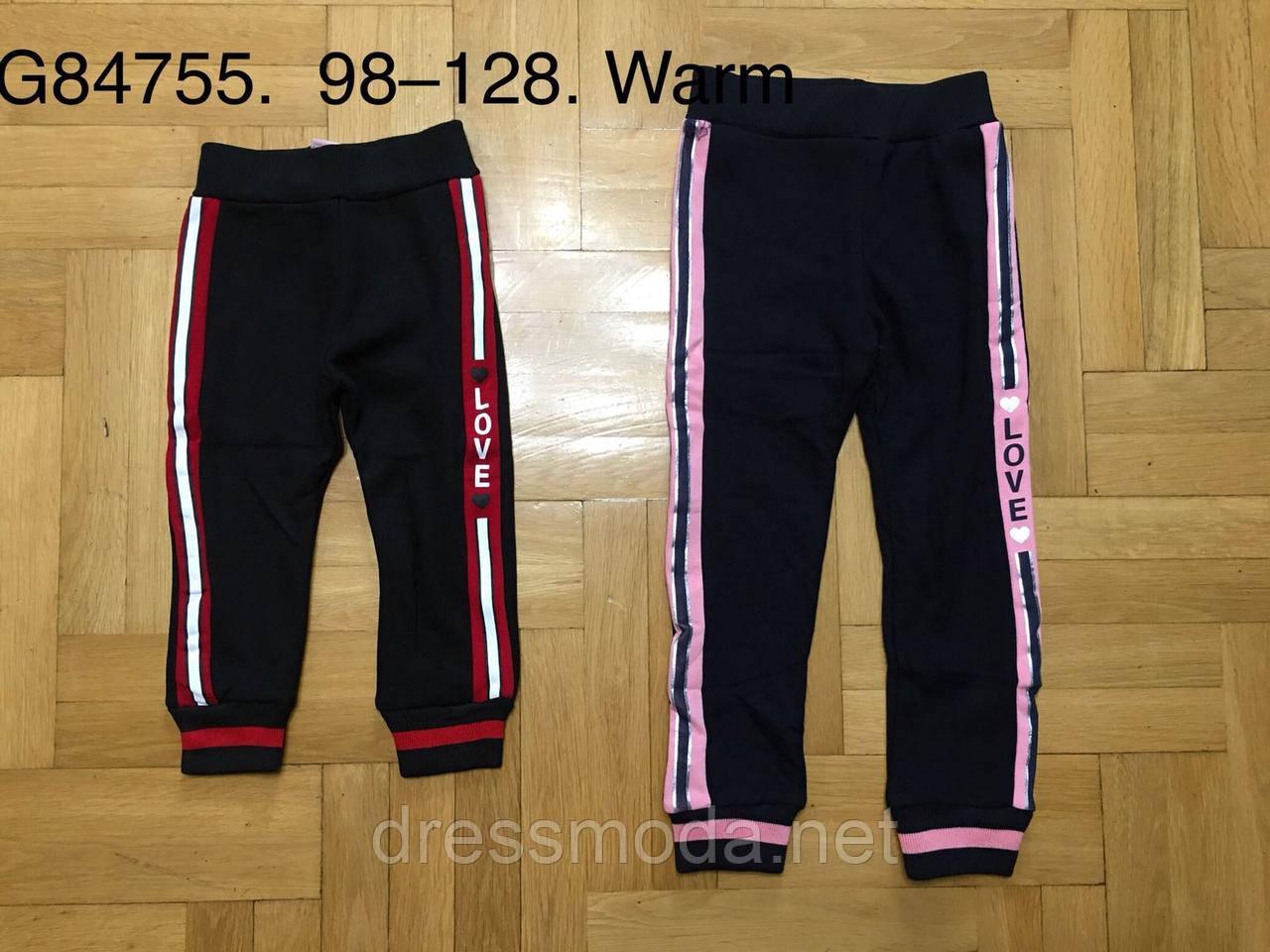 Спортивные брюки с начесом для девочек Grace 98-128 р. р.