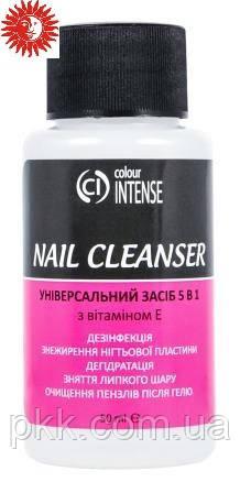 Универсальное cредство для обезжиривания ногтей Colour Intense Nail Cleanser 5 в 1 50 мл