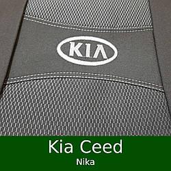 Чехлы на сиденья Kia Ceed / автомобильные чехлы Киа Сид (Nika)