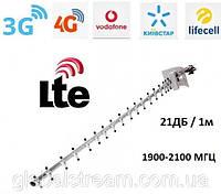 3G/4G LTE АНТЕННА НАПРАВЛЕННАЯ UMTS HSDPA 21 ДБ 1900-2100 МГЦ F-РАЗЬЕМ Киевстар, Vodafone, Lifecell