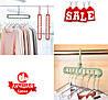 Mini Wonder Hanger 9 Pieces вешалка для одежды (9 отверстий)