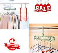 Mini Wonder Hanger 9 Pieces вешалка для одежды (9 отверстий), фото 1