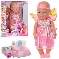 Беби Борн с магнитной соской (аналог) 9 функций,Baby Born,Бебі Борн,лялька