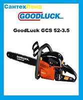 Бензопила GoodLuck GCS52-3.5 Original (2 шины + 2 цепи)