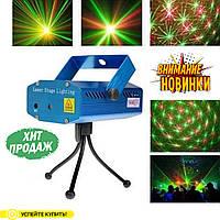 Лазерный проектор Диско LASER HJ09 2in1 RD-7197 (точка)