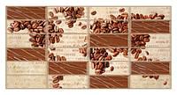 Пластиковые панели ПВХ Грейс Плитка Кофейные зерна 955*480мм
