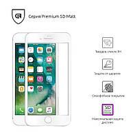 Защитное стекло Armorstandart для Apple iPhone 6S Plus/6 Plus White (ARM49707-G3DM-WT), фото 1