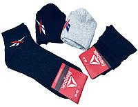 Спортивные носки хлопок в стиле Reebok 12 шт 40-45
