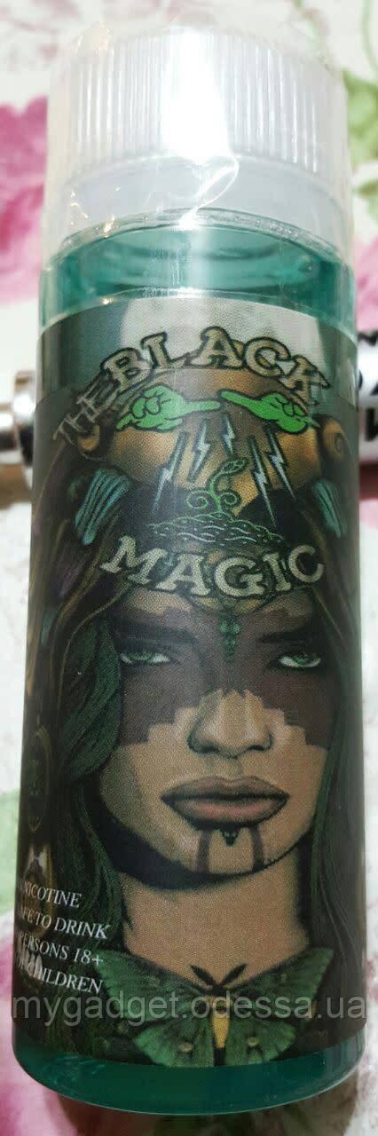 Жидкость для электронных сигарет Черная магия - Арбуз 60мл
