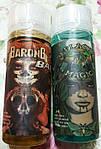 Жидкость для электронных сигарет Черная магия - Арбуз 60мл, фото 3