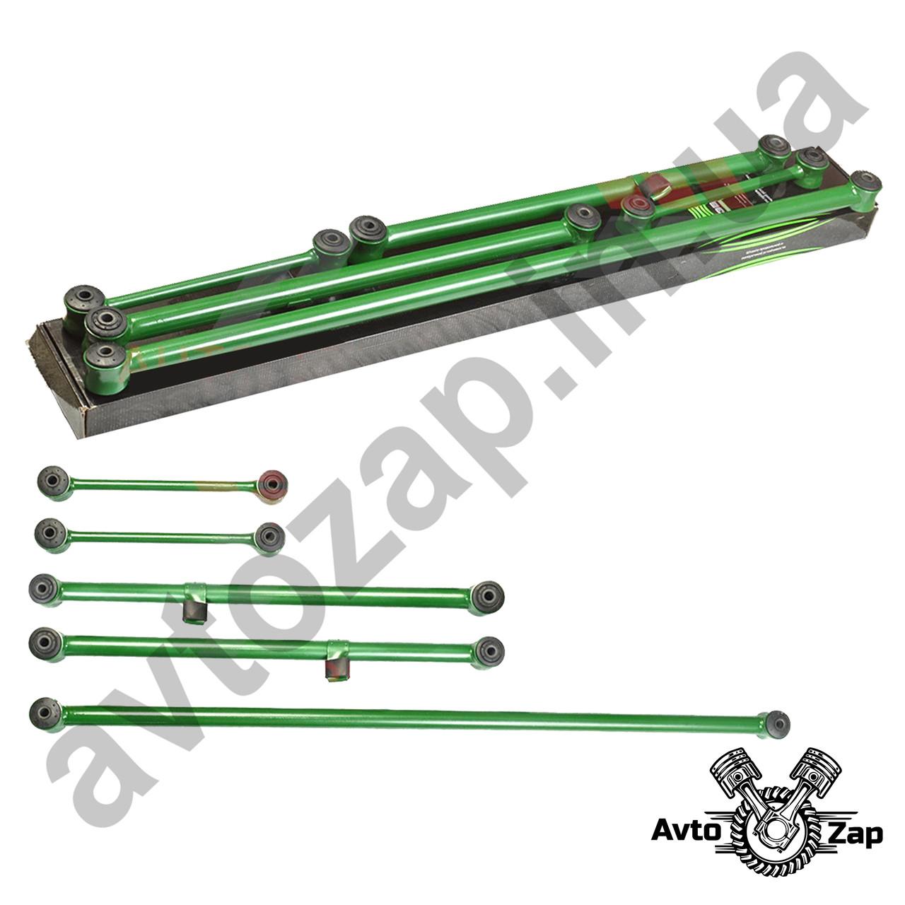 Штанга реактивная  ВАЗ 2101-07 (к-т 5 шт.)без крепления ,Экстрим     01114