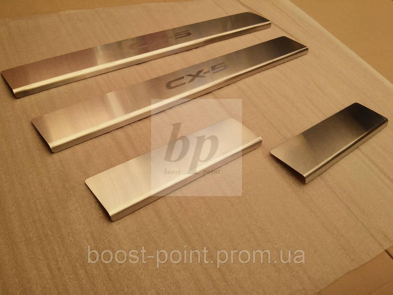 Защитные хром накладки на пороги Mazda cx-5 (мазда сх-5) 2012+, фото 1