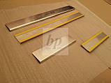 Защитные хром накладки на пороги Mazda cx-5 (мазда сх-5) 2012+, фото 3