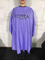 Пеньюар парикмахерский Wella фиолетовый (PNU01)
