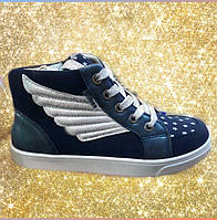 Стильные ботинки для девочек Clibee Размеры: 27-32