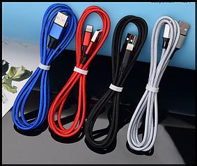 Кабель зарядка для телефону для Apple Lightning тканинний 1,2 М 2,5 A USB чорний, срібло