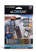 Водонепроницаемый пакет Loksak aLoksak для ценных вещей
