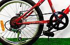 Детский велосипед Azimut Alpha D 20 дюймов, фото 6