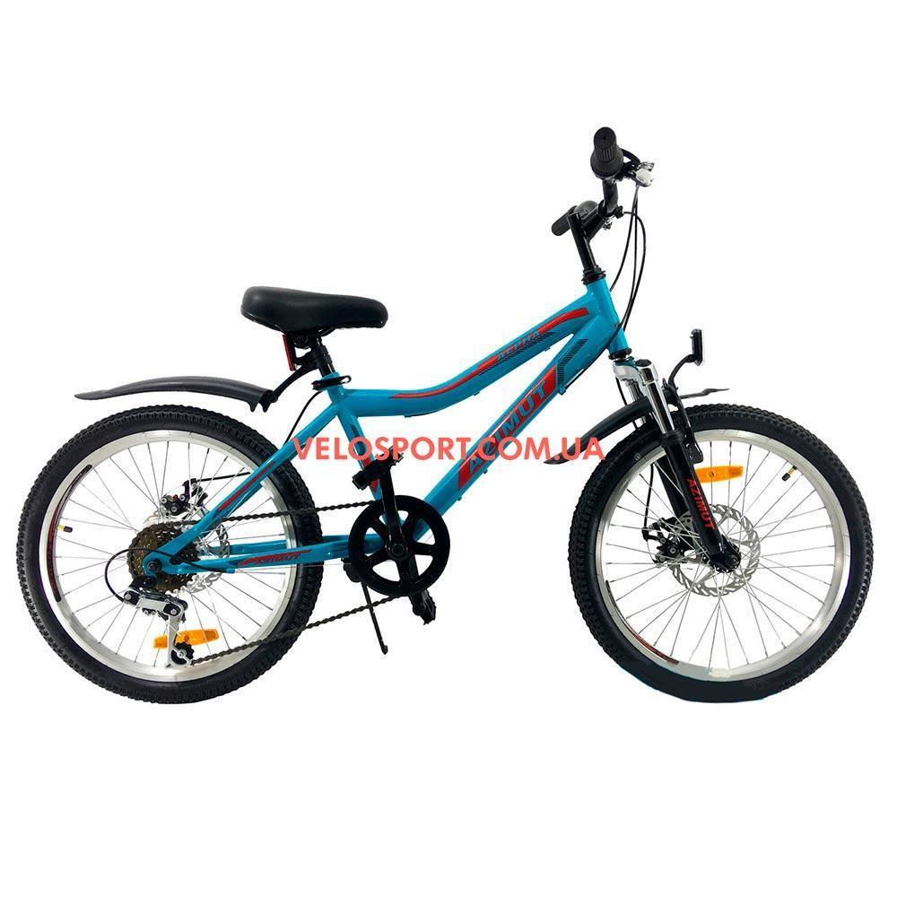 Детский велосипед Azimut Alpha D 20 дюймов