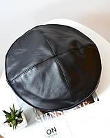 Модный женский кожаный берет черного цвета