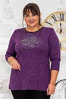 Фиолетовая теплая туника, фото 1