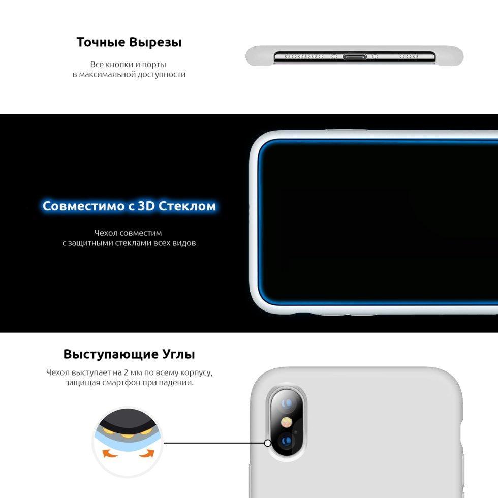 Панель Armorstandart Silicone Case 3D Series для Xiaomi Redmi 6 Midnight Blue (ARM53879)