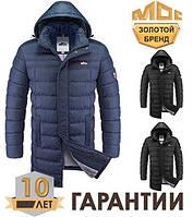 Молодежная зимняя мужская куртка-пальто длинная 52р