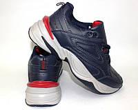 Подростковые синие кроссовки