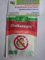 Протравитель АНТИХРУЩ® (30 мл) — двухкомпонентный контактно-системный инсекто-акарицид