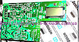 Плата управления с дисплеем (ф.у, Турция) котлов газовых Demrad Atron, артикул 00201118964, к.з. 0377/3, фото 2