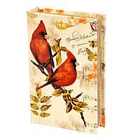 "Книга-сейф ""Птицы"" 26х17х5 см на ключе"