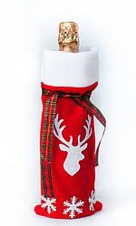 Новогодний мешок для бутылки Олень