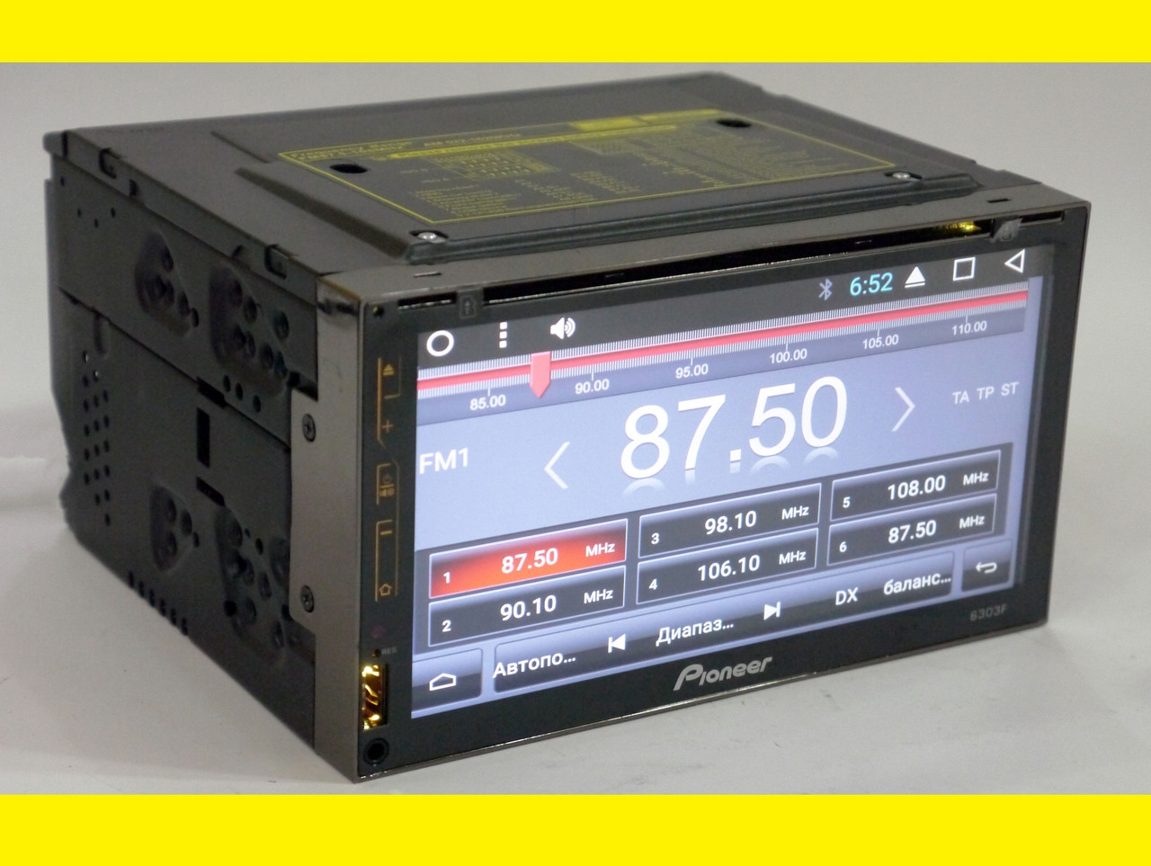 2din Pioneer 6303 DVD+GPS+4Ядра+16Gb ROM+1Gb RAM+Adnroid