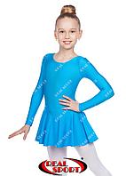 Купальник для гимнастики с юбкой, бирюзовый GM030121 (бифлекс, р-р 1-M, рост 98-134см), фото 1