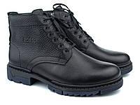 Большие размеры зимние ботинки ручной работы мужская обувь из натуральной кожи Rosso Avangard Ultimate Bluish, фото 1