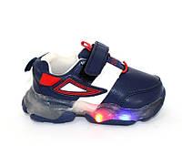 Синие кроссовки для мальчиков с фонариками