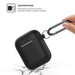 Чехол Armorstandart Hang Case для Apple AirPods Black (ARM53773)