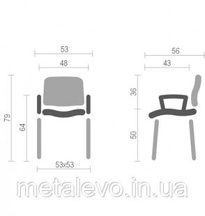 Офисный стул для посетителей со столиком Исо Net (Iso Net) Nowy Styl CH, фото 2