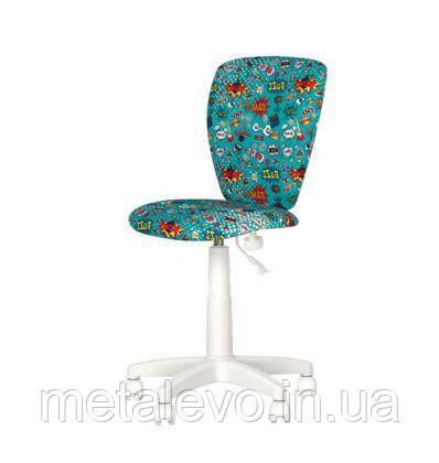 Детское кресло поворотное Полли W (Polly W) Nowy Styl PL GTS OV