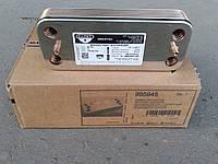 995945 Теплообменник вторичный Uno Ariston 15,5 см