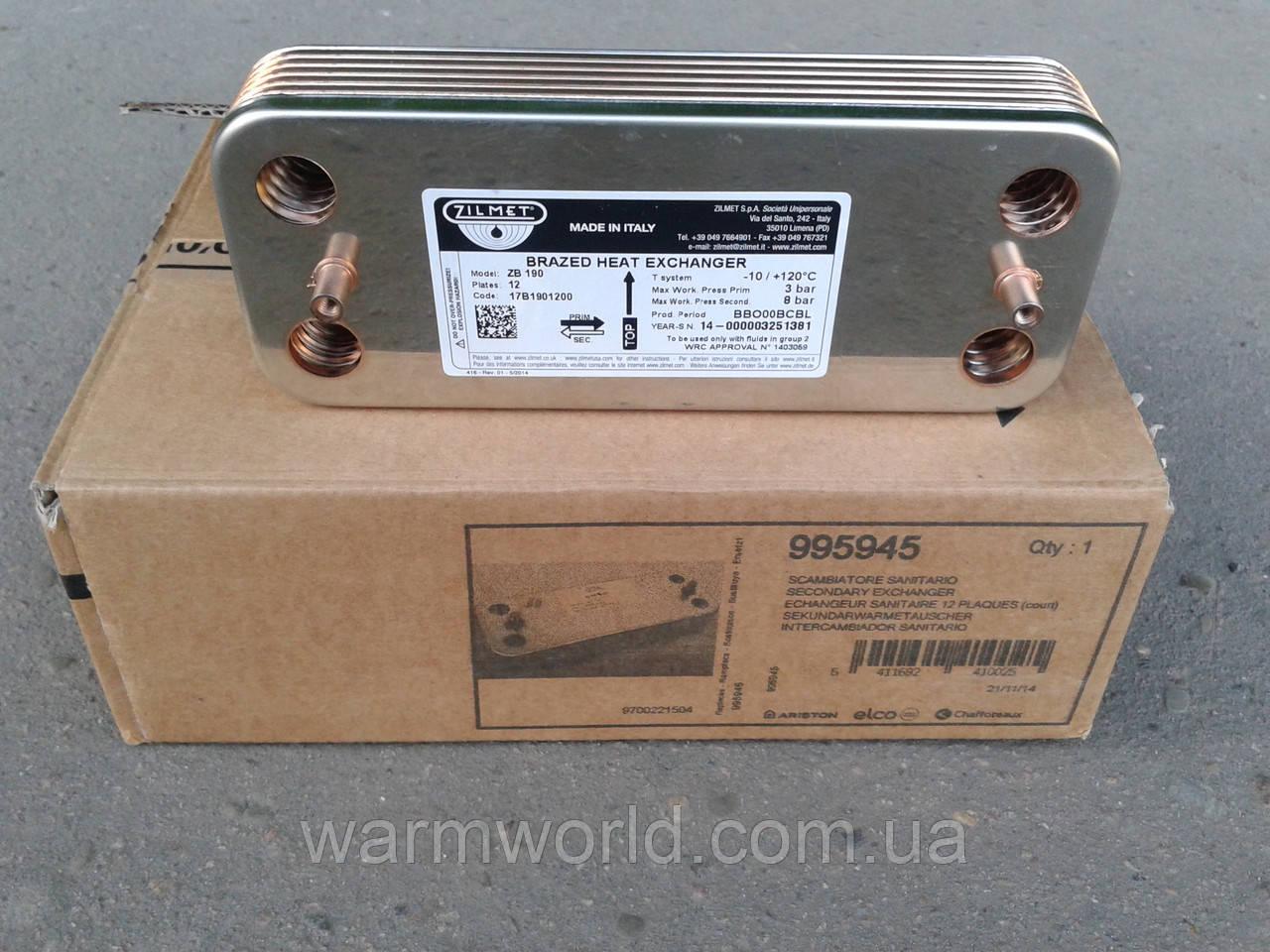 Вторичный теплообменник 995945 Электрический подогреватель Alfa Laval Aalborg EH 30 Черкесск