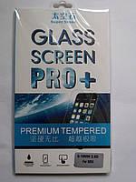 Защитное стекло Lenovo S850 (0.26/0.18 мм) AWM, сверхпрочное, ультратонкое