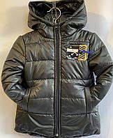 Детское демисезонное куртка оптом 1-5 лет, фото 1