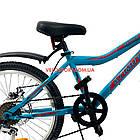 Детский велосипед Azimut Alpha D 20 дюймов, фото 9